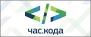 Час кода - Всероссийская образовательная акция